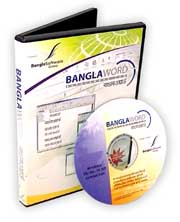 BanglaWord packaged CD- BanglaWord is a unique product that makes it very easy to write Benglai. It is font independant and can be used with a standard keyboard.