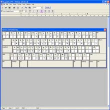 BanglaSoftware Group. BanglaWord  processor software screen grab: Demonstration of keyboard layout. This is due to be changed in the next major release.